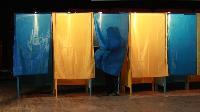 Новини та події в Україні та закордоном. Політика, економіка, суспільство, культура, спорт, наука, освіта, технології